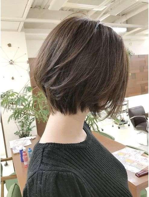 tóc ngắn tỉa lởm chởm